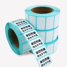 20 rolls/lot 25mm x 10mm  x1000 Direct Thermal Labels sticker waterproof  zebra label  (20000 stickers)
