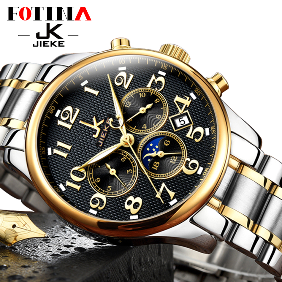 Small Dials Can Work Luxury Brand JK Gold Watch Men Full Steel Wristwatches Quartz Sport Business