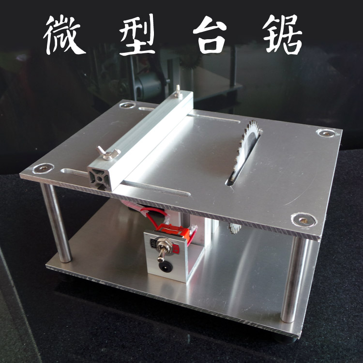 Popular Mini Table Saws Buy Cheap Mini Table Saws Lots From China Mini Table Saws Suppliers On