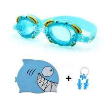Очки для плавания мальчиков и девочек силиконовые водонепроницаемые