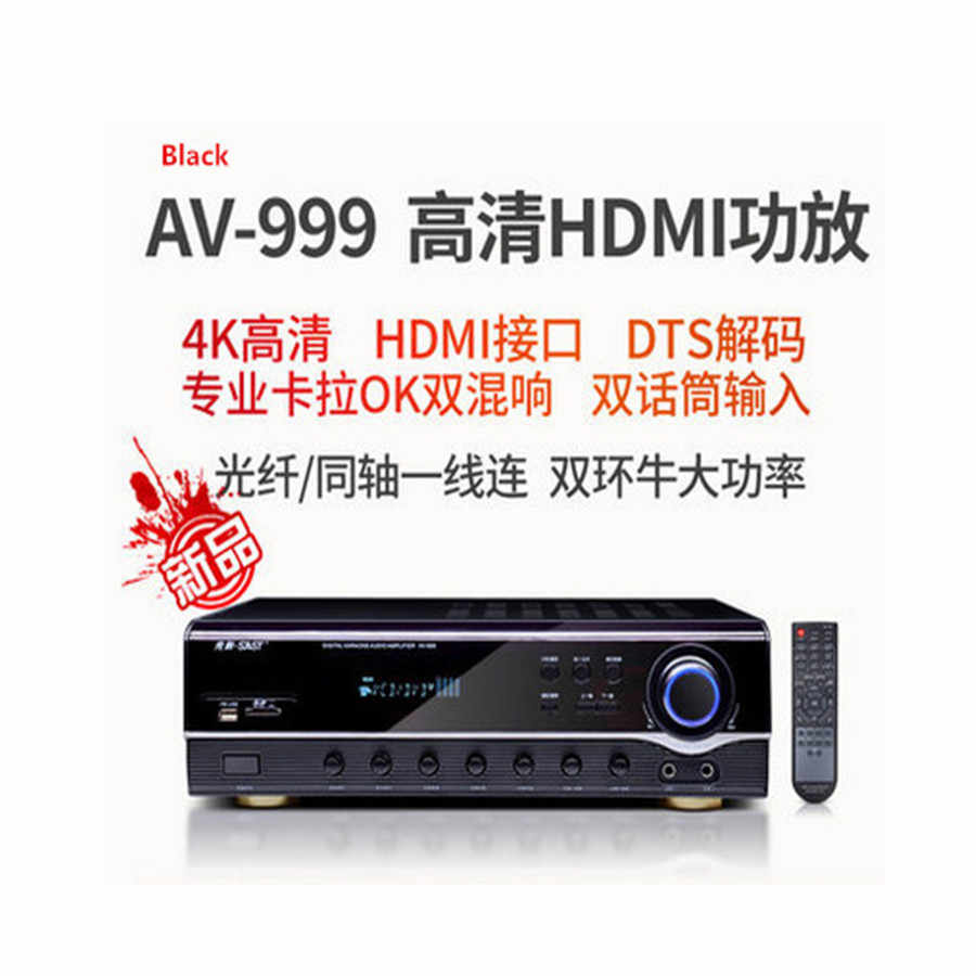 small resolution of  av 999 800w 5 1 home theater audio karaoke digital amplifier supports hdmi fiber coaxial u