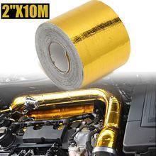 4,5 м/5 м/10 м Автомобильная Стекловолоконная самоклеющаяся Золотая высокотемпературная термозащитная пленка