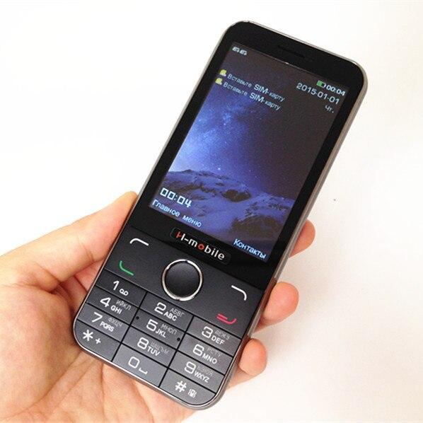 мобильный займ онлайн