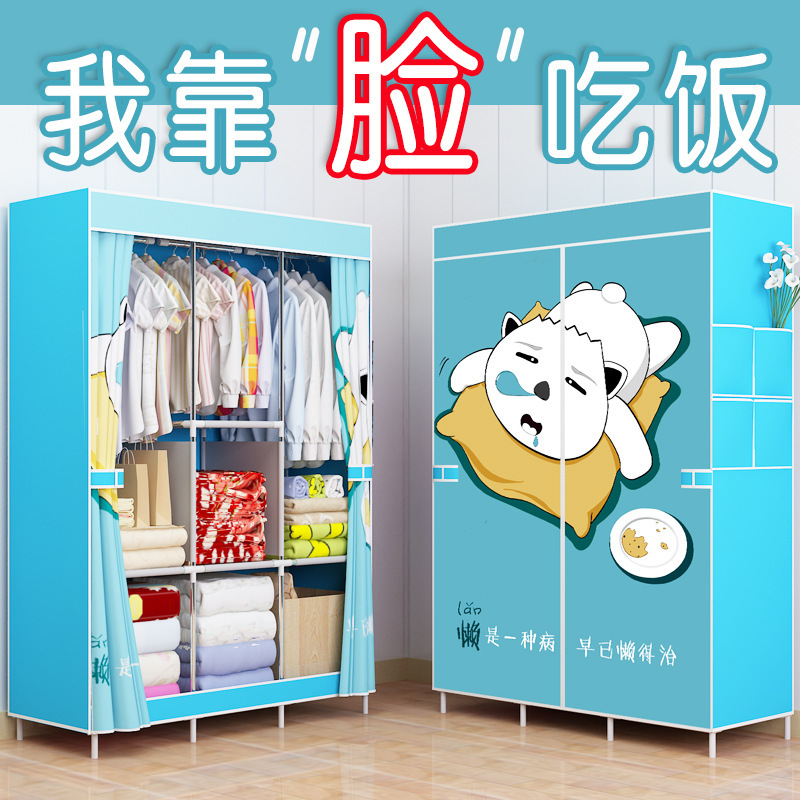 Single Wardrobe Small Size Can Be Assembled And Folded Economy Mini Cloth Wardrobe Accept Simple Cloth Cabinet  Clothing Closet