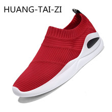 2018 Spring New Breathable Mesh Men's Casual Shoes Men's Vulcanized shoes 3 Color Size 39-44 Free Shipping
