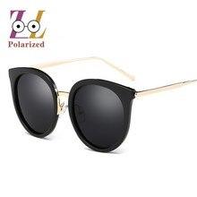 Хит продаж Ретро Винтаж Cat Eye поляризованных солнцезащитных очков зеркало женские классические популярные модные Брендовая Дизайнерская обувь Солнцезащитные очки женские