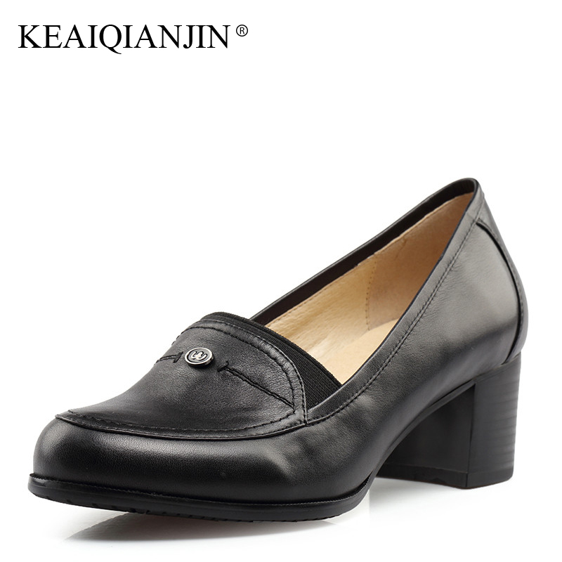 KEAIQIANJIN Woman Genuine Leather Office Pumps Black Brown 5.5 CM High Shoes Spring Autumn Metal Decoration Dress Pumps 2017 keaiqianjin woman patent leather pumps plus size 33 43 high shoes spring autumn metal decoration black genuine leather pumps