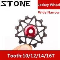 Камень приводной ремённой шкив шестерни направляющий ролик Jockey 10 t 12 t 14 t 16 t подшипник дорога MTB велосипедные подшипники задний переключател...