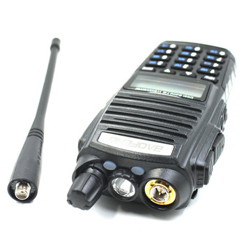 2PCS/Lot BaoFeng UV-82 Walkie Talkie 136-174MHz & 400-520MHz Two Way Radio UV82 FM Transceiver Ham Radio 1