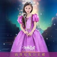 Flower Girls Dress Princess Dress Children Cosplay Costumes Snow White Sophia S Long Hair Pretty Tutu