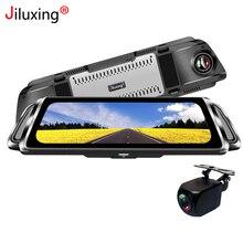 Jiluxing M901S FHD 1080P Автомобильный dvr ночного видения поток медиа заднего вида автомобиля камеры зеркало тире камера двойной объектив видео рекордер