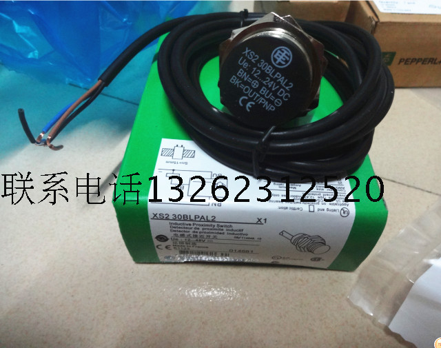 XS230BLPAL2  Schneider  Proximity Switch Sensor  New High-Quality XS230BLPAL2  Schneider  Proximity Switch Sensor  New High-Quality