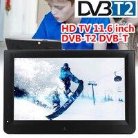 11,6 дюймов портативный DVB T2 ТВ цифровой аналоговый HD ТВ цветной TFT LED Поддержка TF карты ж/универсальный пульт дистанционного управления медиа