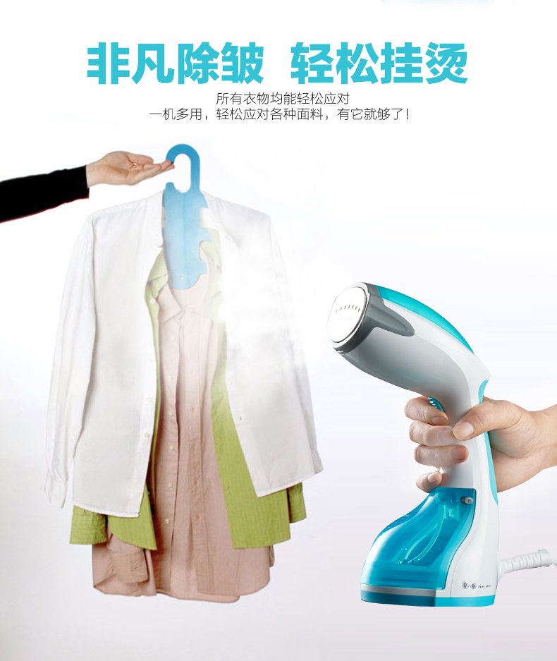 1100W 260ML Household Steam Iron portablehandheld garment steamer iron for clothes braises face device beauty instrument free shipping 260ml household steam iron portable handheld garment steamer iron for clothes braises face beauty instrument