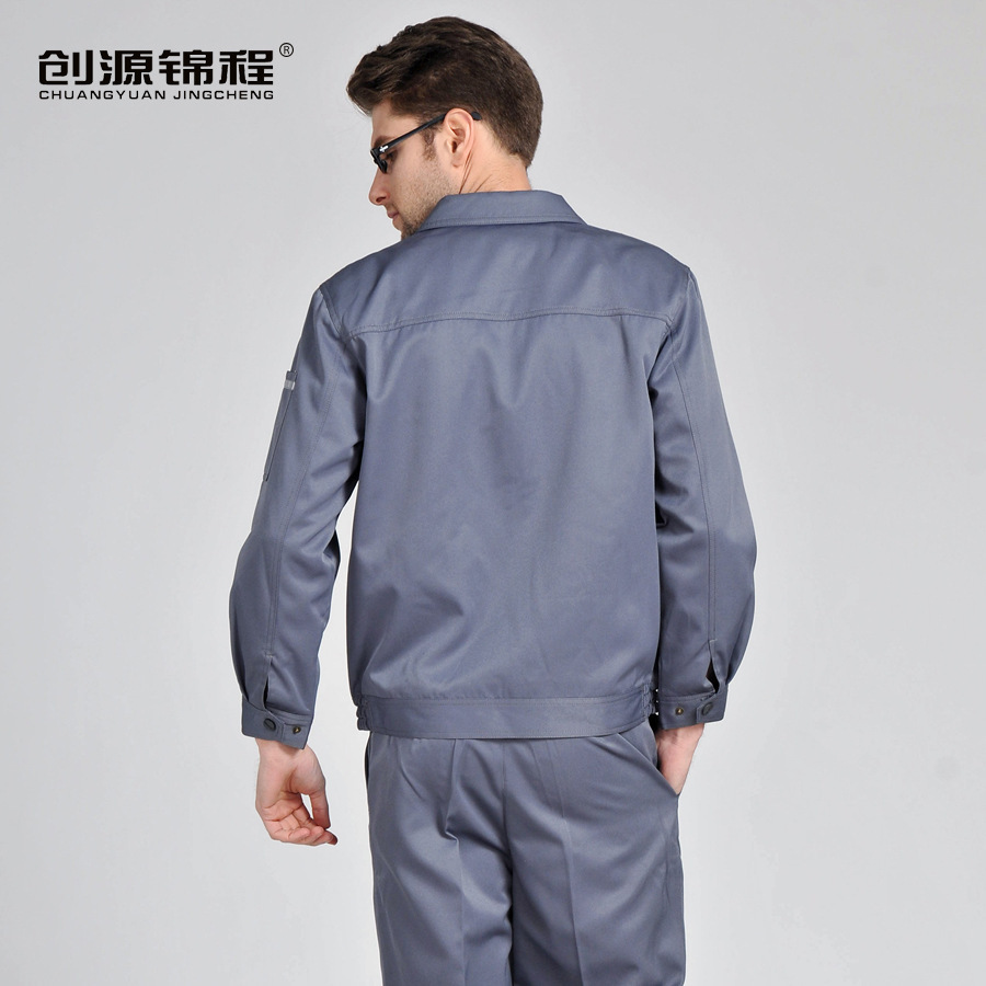 Shirt design supplies - Aliexpress Com Buy Labor Supplies Top Design Male Worker Working Career Uniform Clothes Overalls Long Sleeve Suit Shirt Trousers Full Set Plus Size From