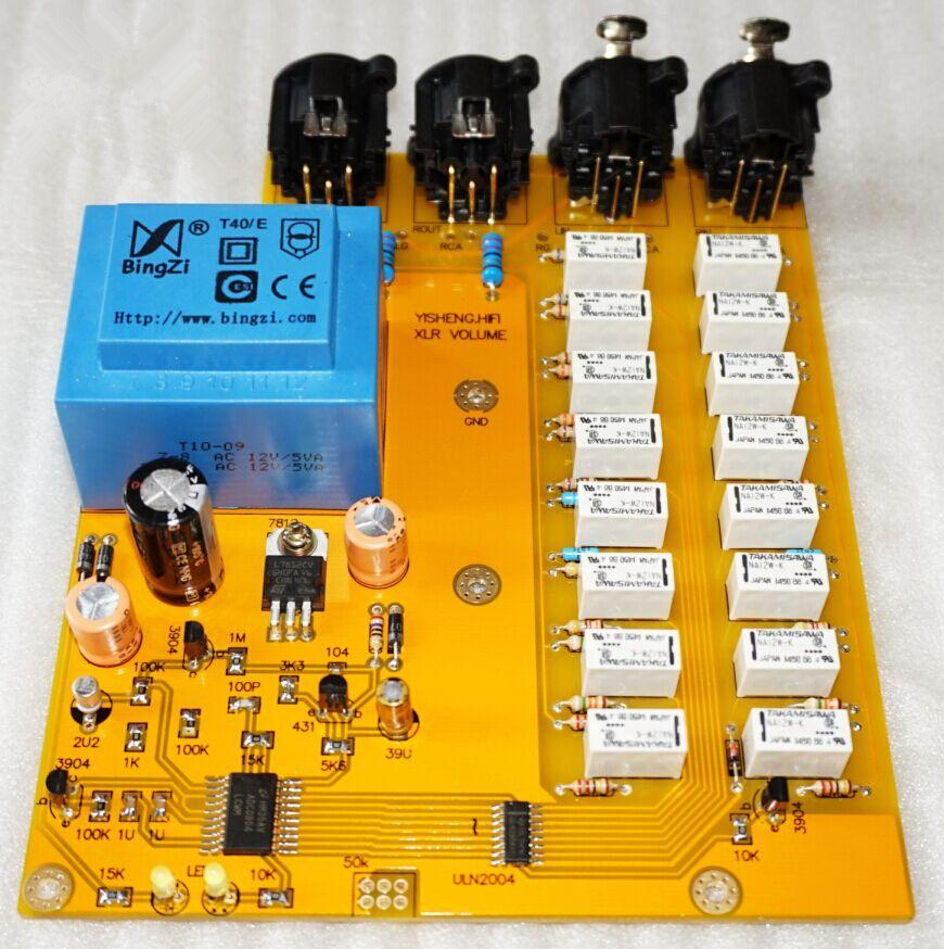 Senior Relay Volume Control Panel/for Balanced Potentiometer/for Balanced Preceding Stage/Passive Preceding Stage Suites PCB