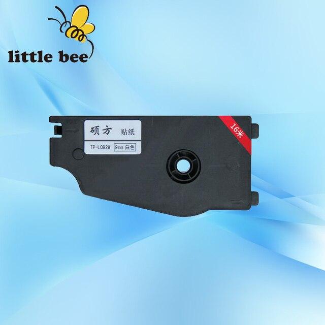 Label cassette tape(Yellow 6mm)TP L06EY for SUPVAN tube printer ...