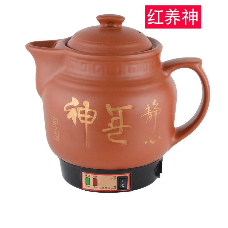 Medicine pot automatic separate electric medicine ceramic decoction health care Electric kettles 4L NEW less medicine more health