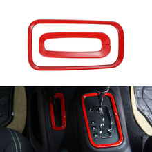 Chuang Qian 2pc Accessories Car Interior gear Box Console Panel ABS Frame Cover Trim For Jeep Wrangler JK 2012-2017 Car sticker