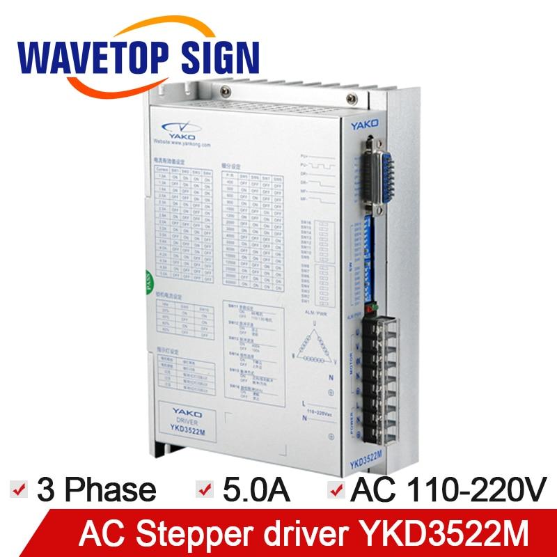 3 phase Stepper Motor driver Stepper driver for 86-110m yako YKD3522M AC110V-220V 5A 400KHz цена