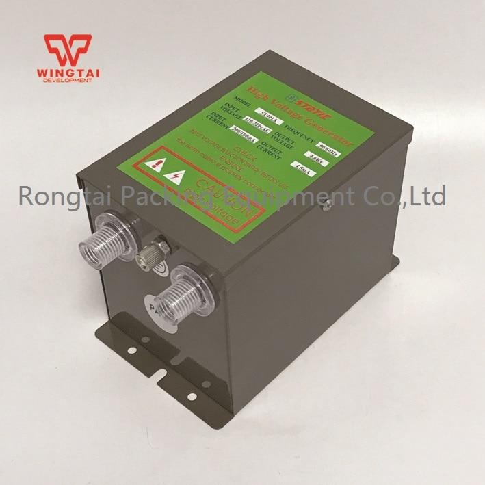 4.6KV High pressure generator For Ionizing Air Gun/Nozzle4.6KV High pressure generator For Ionizing Air Gun/Nozzle