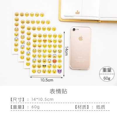 (1 hoja/venta) Emoji sonrisa cara diario pegatinas publicado Kawaii pegatinas Scrapbooking escuela Oficina suministros decorativos