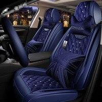 General Car Seat Cushion Car Styling Car Seat Cover For lada priora subaru impreza alfa 147 lamborghini lada granta volvo v50