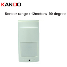 Indoor wired infrared and microwave Detector digital intelligent motion sensor high quality Paradox PA 525D PIR alarm
