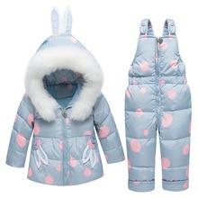 56b404273 Rusia invierno niños ropa conjuntos mono chaquetas de nieve + pantalón  babero 2 unids conjunto bebé niño niñas pato abajo abrigo.