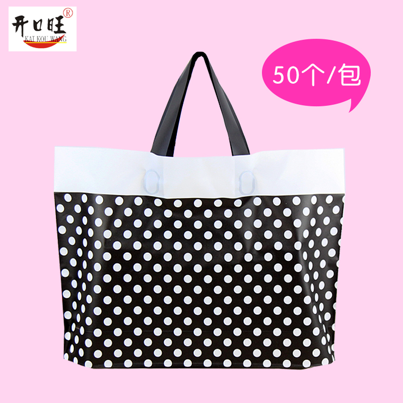 High grade black and white dot plastic clothing, handbags, thickening men and women's clothing store, packaging sling bag, gift