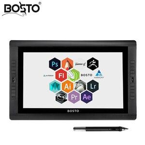 Image 4 - BOSTO KINGTEE 22UX Графика Tablet рисовать 20 шт Экспресс ключ, планшет монитор, стилус, Графика монитор, интерактивная ручка дисплей