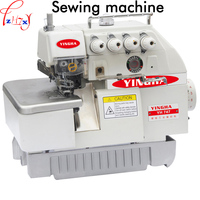 1PC Industrial Electric Four thread Overlock Machine Clothing Sewing Machine Household Klock Sewing Machine Head 220V