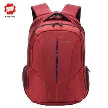 Tigernu mochila estudiante universitario mochila de nylon impermeable mujeres de los hombres material de calidad marca bolsa de ordenador portátil mochila escolar mochila
