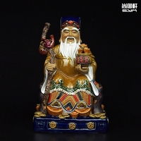 Master Of Fine Arts And Crafts Shiwan Doll Entrance Decorated Land And Small Statues Zhaocai Ceramic