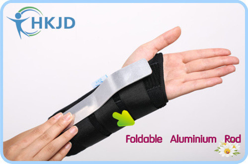 Medical Carpal Tunnel Wrist Brace Support Band Sprain Forearm Splint Strap AU