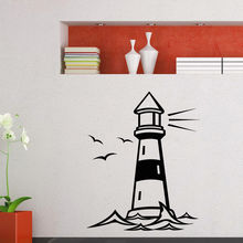 Lighthouse Sea Ocean Wall Sticker Light House Design Seagulls Home Decoration Vinyl Art Poster Mural Decals Decor W213