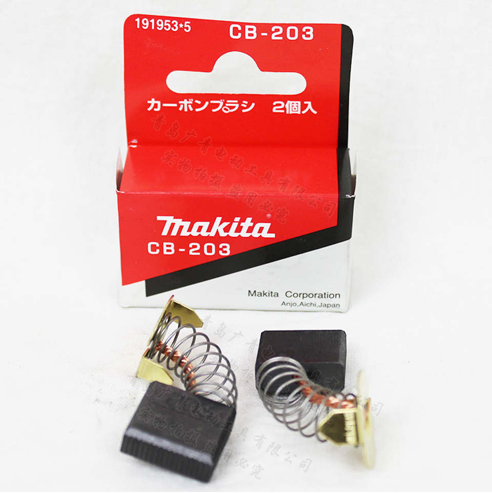 Japan Makita Carbon brush CB-203 Electricity brush For 3612 Engraving Machine 3612C/LC1230/2414NB Power Tools Accessories carbon fiber antistatic brush remove static electricity 1460x1400mm