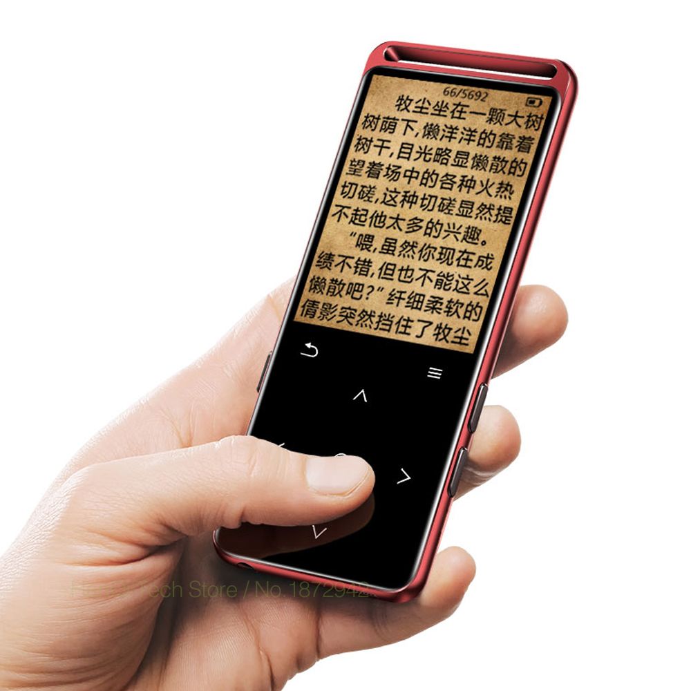 Benjie MP3 player-3
