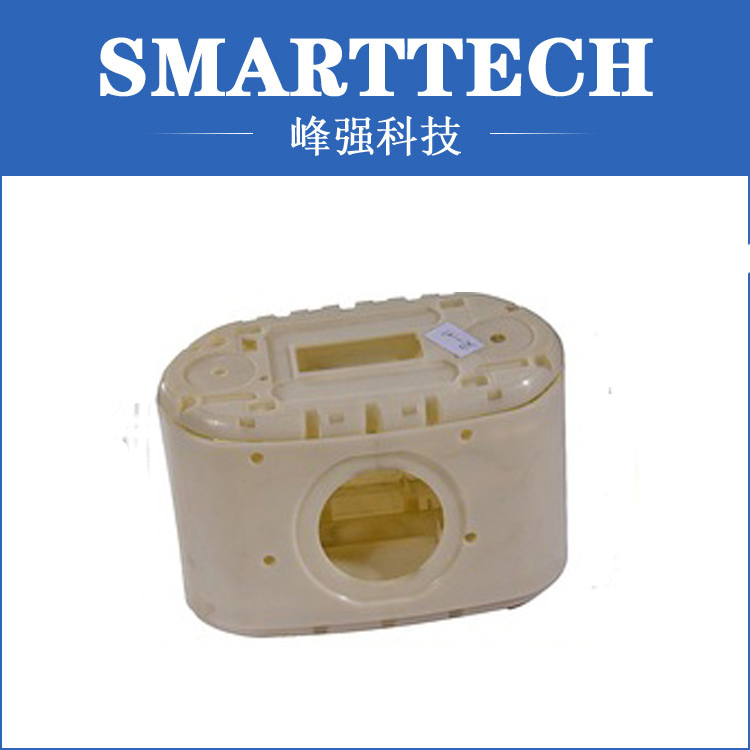 Upscale and fashion camera enclosure plastic injection mould