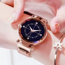 Hot Sale Womens Watches Luxury Ladies Magnetic Starry Sky Wrist Watch Fashion Female Diamond Quartz Clock For Gift Dropshipping
