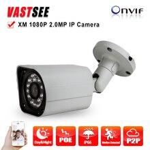 Outdoor IP Camera 1080P 2.0MP bullet waterproof ip66 onvif2.4 Night Vision video surveillance cameras de seguranca