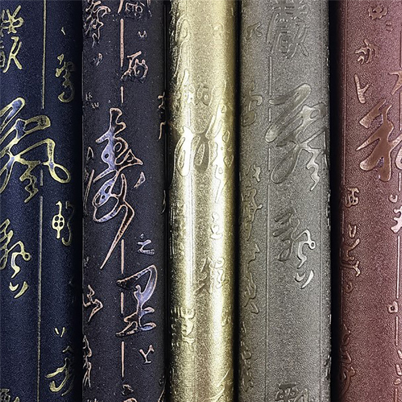 A4 Chinese Style PVC Leather Fabric High Quality Synthetic Leather DIY Sewing Material for Handmade Crafts Wholesales