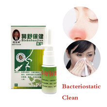 Chinesische pflanzliche Medizinische Nasensprays Chronische Rhinitis Sinusitis Spray Rhinitis Behandlung Nase Pflege medikamente(China)