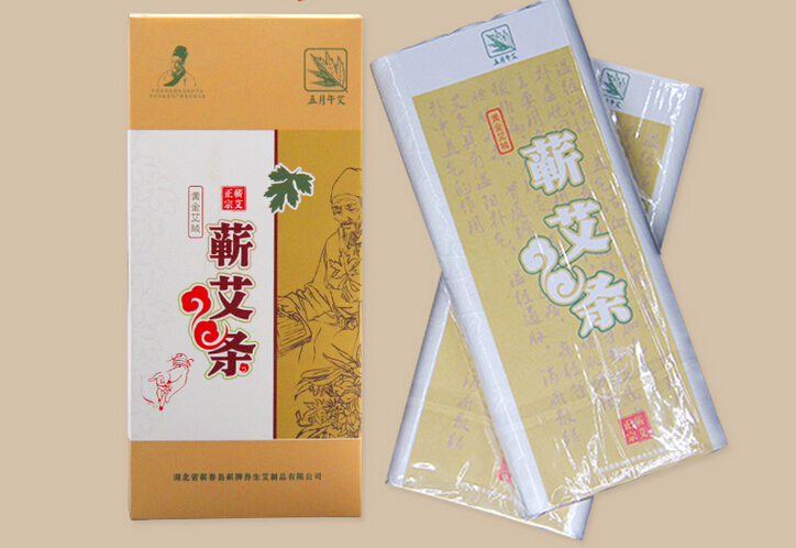 free shipping May afternoon, Chen Ai five gold moxa Qichun Artemisia down 35: 1 pure handmade moxibustion10 column