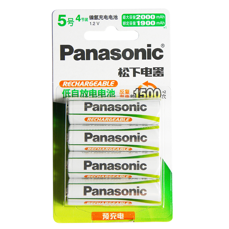 4pcs/lot New Original Panasonic AA Battery 1.2V 2000mAh Rechargeable Battery AA Ni-MH Batteries For Camera Toys