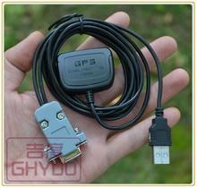 Новый водонепроницаемый GHYDO UB355 Последовательный RS232 DB9 Pin Com Port GPS Приемник Ublox чипсет Поддержка NMEA протокол данных