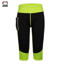 Шорты для упражнений для женщин с высокой талией, Брюки с карманами, способствующие потоотделению моделирующее белье, сжигание жира в бедрах