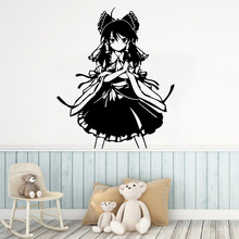 Pretty Sailor Moon Wall Sticker Self Adhesive Vinyl Waterproof Wall Art Decal Kids Room Nature Decor Decal Creative Stickers блесна вращающаяся daiwa silver creek spinner r holo g gold 12 г