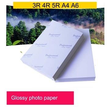 Φωτογραφικό χαρτί υψηλής ευκρίνειας 3R 4R, 5R, A4, A6 100 φύλλα για εκτυπωτές Inkjet Σπίτι - Γραφείο - Επαγγελματικά Γραφείο MSOW