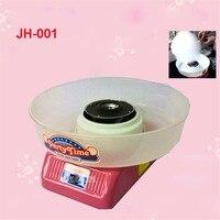 JH-001 algodão doce máquina crianças cor duro doces diy algodão doce casa presentes de natal 220v/50 hz bacia diâmetro 35cm